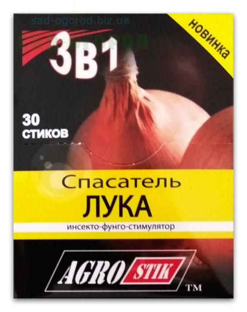 Препарат Спасатель лука в стиках, 3 г