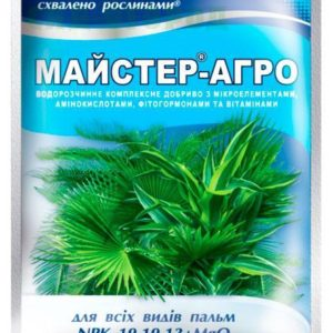 Mастер-Агро для хвойных растений, 25 г