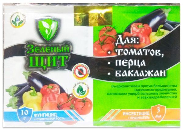 Зеленый щит для томатов, перца и баклажан 12 мл + 3 мл