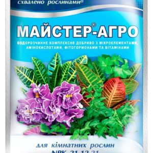 Mастер-Агро для цветущих растений, 25 г