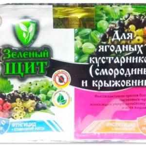 Зеленый щит для ягодных кустарников ( смородины и крыжовника ) 12 мл + 3 мл
