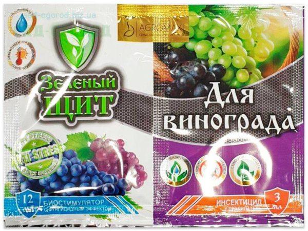 Зеленый щит для винограда 12 мл + 3 мл