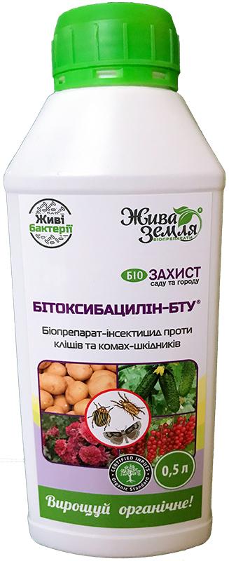Битоксибациллин-БТУ-р 500 мл
