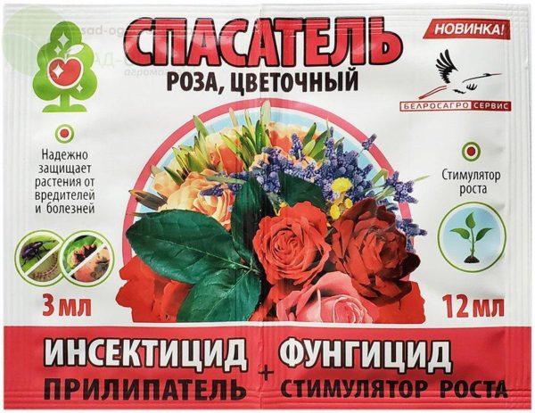 Спасатели роз, цветочный в пакетах, 3 мл + 12 мл
