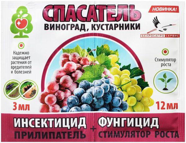 Спасатели винограда, кустарников в пакетах, 3 мл + 12 мл
