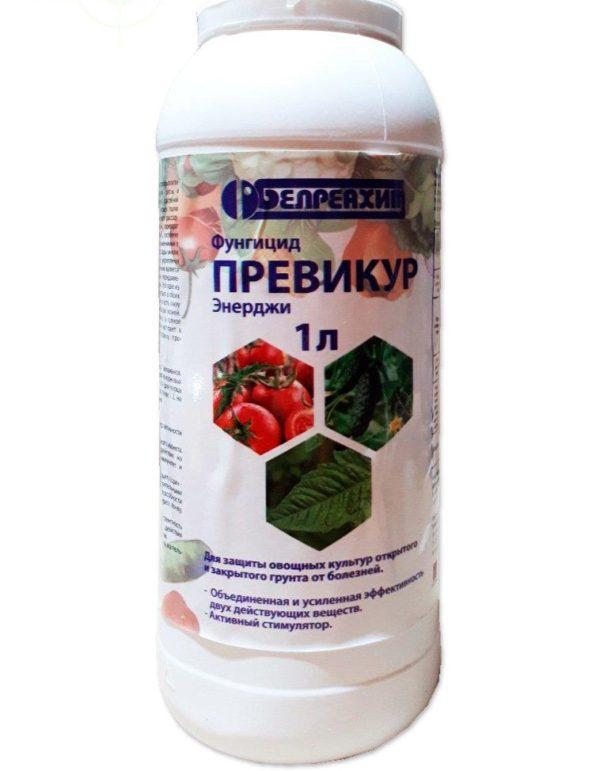 Превикур Энерджи 1 л
