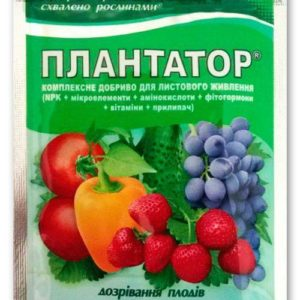 Плантатор созревание плодов, 25 г