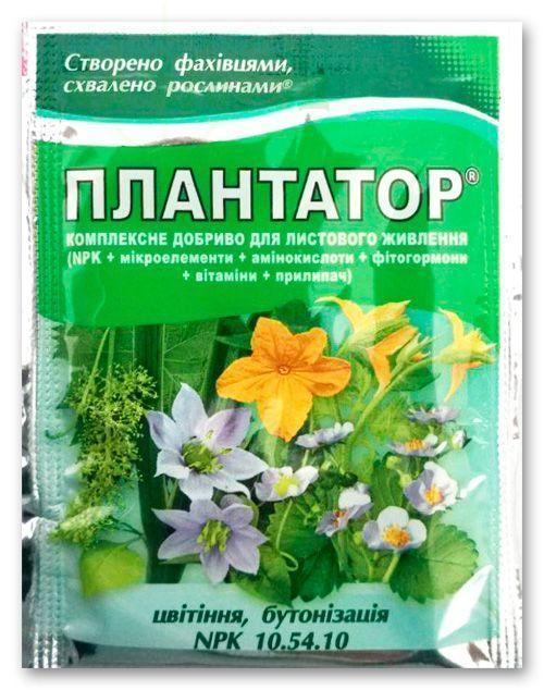 Плантатор цветение, бутонизация, 25 г