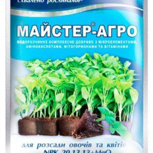 Mастер-Агро для рассады овощей и цветов, 25 г