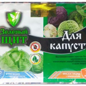 Зеленый щит для капусты 12 мл + 3 мл