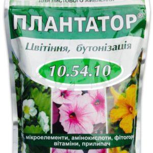 Плантатор цветение, бутонизация, 1 кг