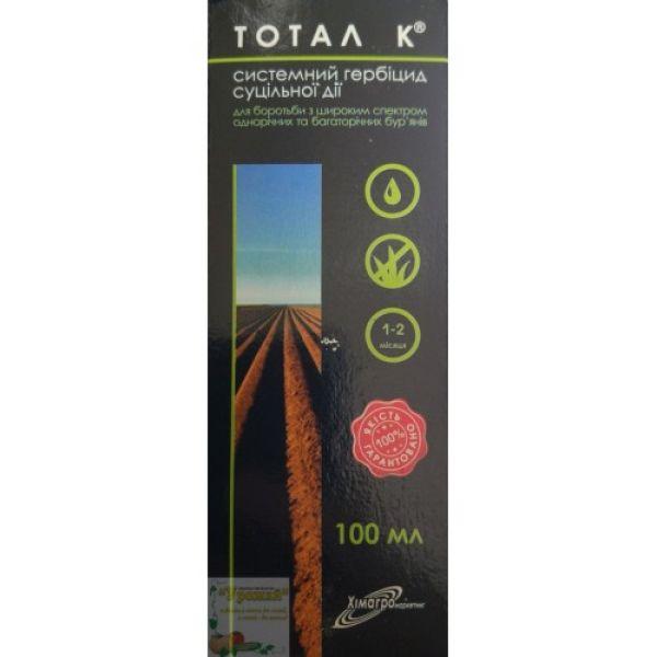 Тотал К 100 мл