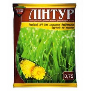 Линтур 0.75 г