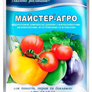 Mастер-Агро для томатов, перца и баклажанов 100 г