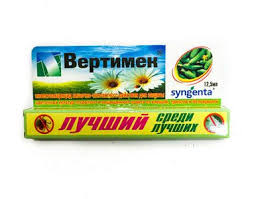 Вертимек 12.5 мл