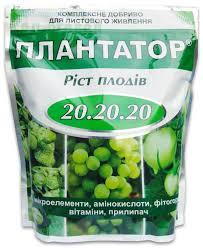 Плантатор рост плодов, 1 кг