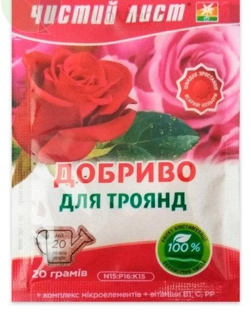 Чистый лист кристаллическое удобрение для роз, 20 г