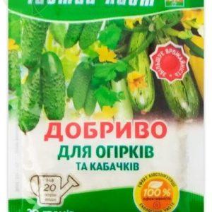 Чистый лист кристаллическое удобрение для огурцов и кабачков, 20 г