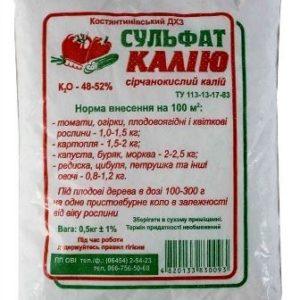 Сульфат калия 500 г