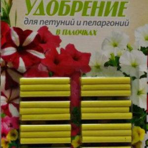 Чистый лист палочки для петуний и пеларгоний, 30 шт