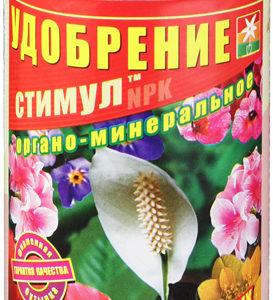 Стимул удобрение для цветущих растений, 500 мл