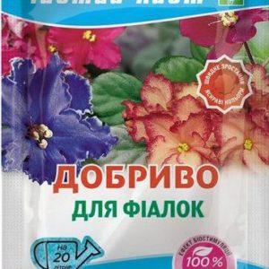 Чистый лист кристаллическое удобрение для фиалок, 20 г