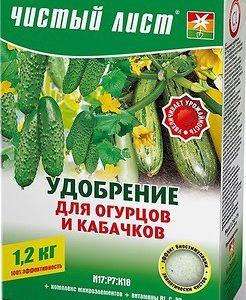 Чистый лист кристаллическое удобрение для огурцов и кабачков, 1.2 кг