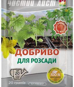 Чистый лист кристаллическое удобрение для рассады, 20 г