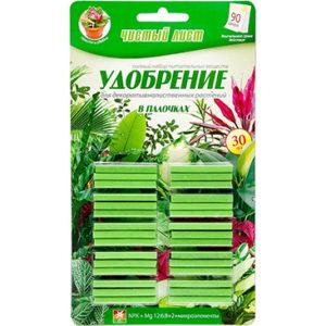 Чистый лист палочки для декоративно-лиственных, 30 шт