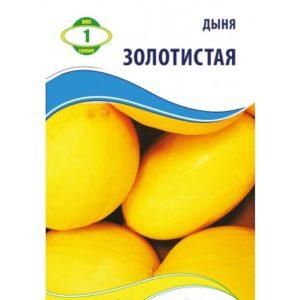 Семена дыни Золотистая, 1 г