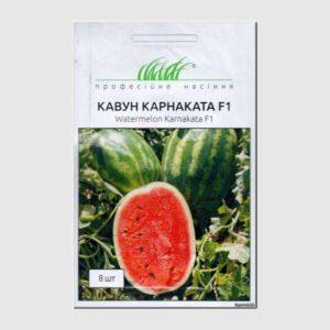 Семена арбуза Карнаката F1, 8 семян United Genetics (Италия)