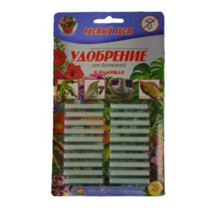 Чистый лист палочки от болезней растений, 20 шт