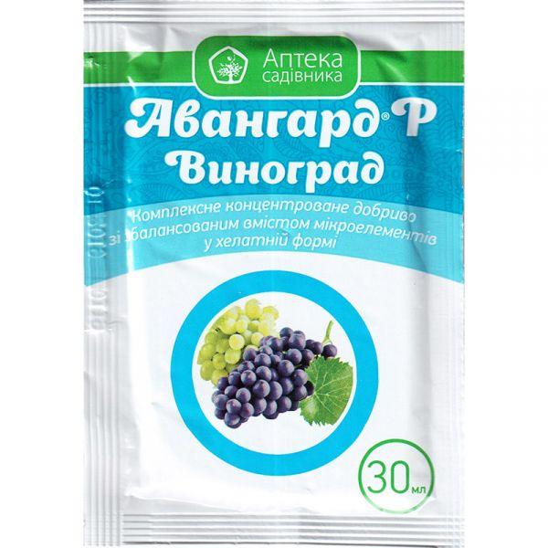 Авангард Р Виноград 30 мл