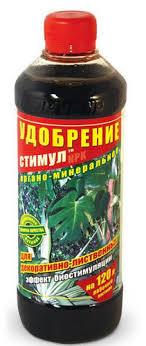 Стимул удобрение для декоративно-лиственных растений, 500 мл