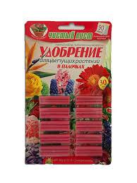 Чистый лист палочки для цветущих, 30 шт