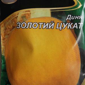 Семена дыни Золотой Цукат, 10 г