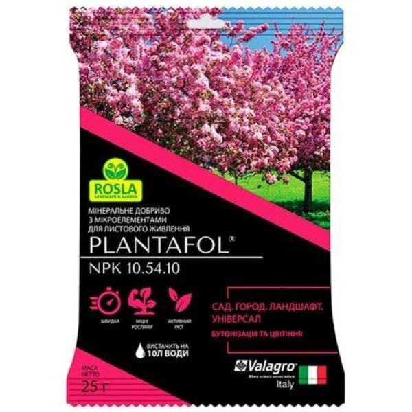 Комплексное минеральное универсальное удобрение для ландшафта, сада и огорода Plantafol (Плантафол) 25 г NPK 10.54.10