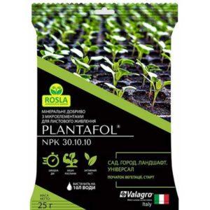 Комплексное минеральное универсальное удобрение для ландшафта, сада и огорода Plantafol (Плантафол) 25 г NPK 30.10.10