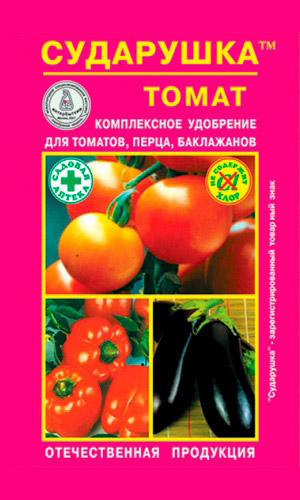 Сударушка томат 60 г