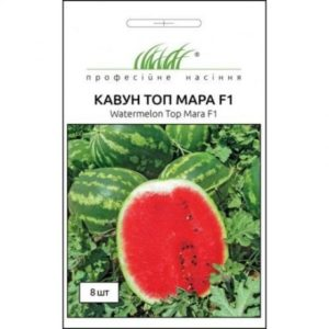 Семена арбуза Топ Мара F1, 8 семян United Genetics (Италия)