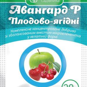 Авангард Р Плодово-Ягодные 30 мл