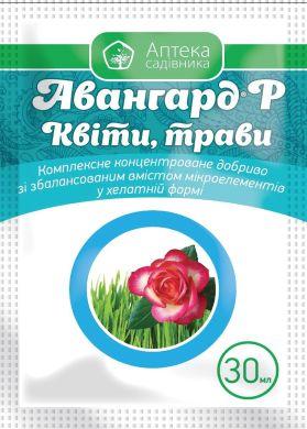 Авангард Р Цветы, травы 30 мл