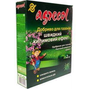 Минеральное гранулированное удобрение для газонов быстрый ковровый эффект Agrecol 1.2 кг