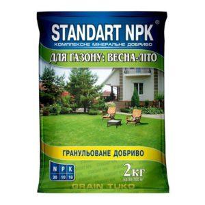 Комплексное минеральное гранулированное удобрение для газона: весна-лето 2 кг STANDART NPK