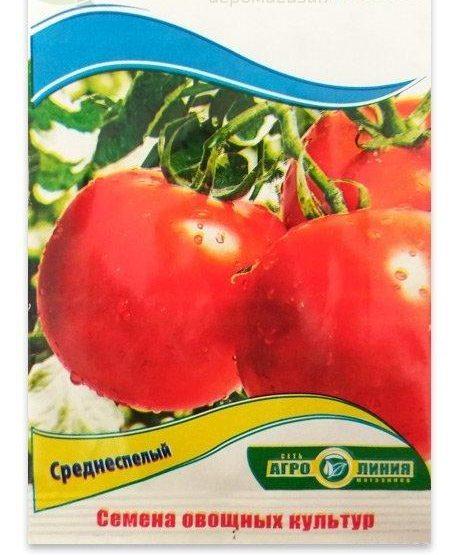 Семена томата Факел, 0,2 г.