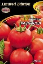 Семена томата Разносол, 3 г