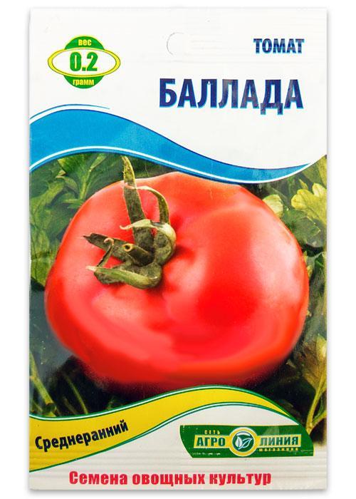 Семена томата Балада, 3 г.