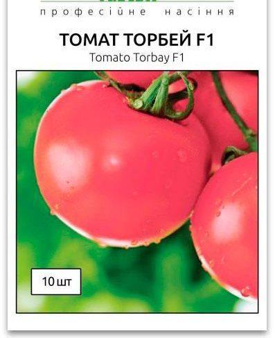 Семена томата Торбей F1, 10 семян Bejo Zaden (Голландия)