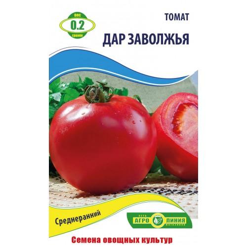 Семена томата Дар Заволжья, 0,2 г.