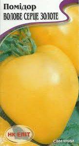 Семена томата Бычье (Волове) Сердце золотой, 30 шт